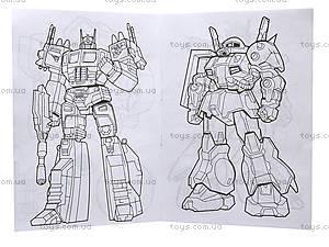 Книжка-раскраска «Роботы», 110086, купить