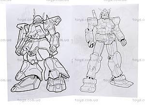 Книжка-раскраска «Роботы», 110086, фото