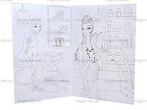 Книжка-раскраска «Светская жизнь», 110091, купить