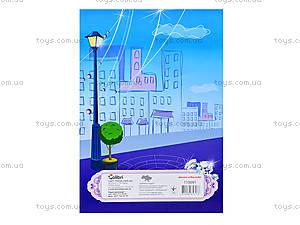 Книжка-раскраска «Светская жизнь», 110091, отзывы