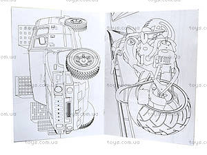 Книжка-раскраска «Тачки и мотоциклы», Ц495005У, фото