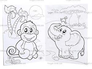 Книжка-раскраска «Животные Африки», Ц495002У, купить