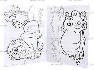 Книжка-раскраска «Животные Африки», Ц495002У, фото