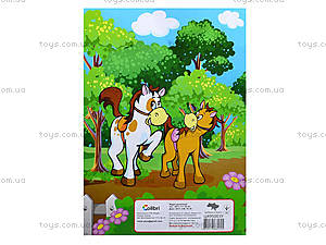 Книжка-раскраска «Веселая ферма», Ц495003У, цена