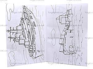 Книжка-раскраска «Военная техника», 110082, купить