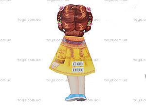 Книжка-игрушка для детей «Кукла Виктория», Талант, фото