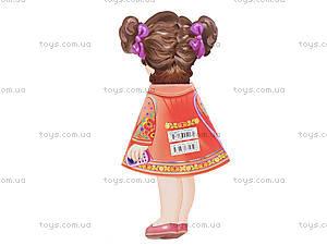 Книжка-игрушка «Кукла Анастасия. Голубое пальто», Талант, купить