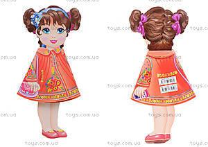Книжка-игрушка «Кукла Анастасия. Голубое пальто», Талант
