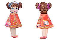 Книжка-игрушка «Кукла Анастасия. Голубое пальто», Талант, фото