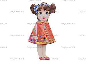 Книжка-игрушка «Кукла Анастасия. Голубое пальто», Талант, отзывы