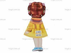 Книжка-игрушка «Кукла Виктория», Талант, купить