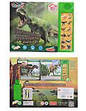 Интерактивная книжка «Плотоядные динозавры», ZYE-E0105