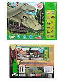 Интерактивная книжка о травоядных динозаврах, ZYE-E0106, фото