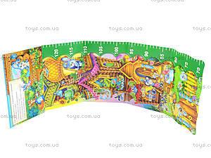 Детская книжка-ростомер «Теремок», М323003Р, игрушки