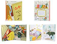 Украинская книжка «Алфи в шкафу», Талант, купить