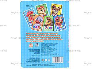 Книга с аппликацией «Кукареку», М328003У, фото