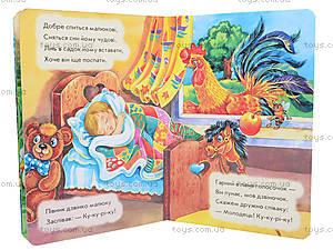 Книга с аппликацией «Кукареку», М328003У, цена