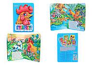 Книжка с аппликацией «Кукареку», М328009Р, купить