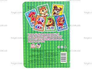 Книга для детей с аппликацией «Няв», М328004У, фото