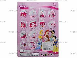 Кофеварка детская «Принцессы Дисней», YY-226, купить