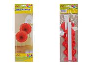 Круги плоские раскладные для декора (2 штуки в наборе), красные, 8441, toys