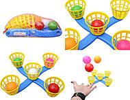 Детская игрушка «Кольцеброс №3», 1103, купить