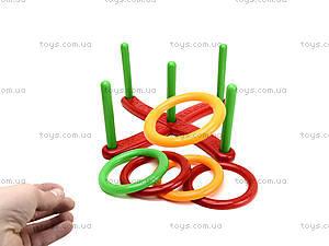 Детский кольцеброс с ловушкой, 110, игрушки
