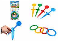 Игра для активных детей «Кольцеброс», 4234, фото