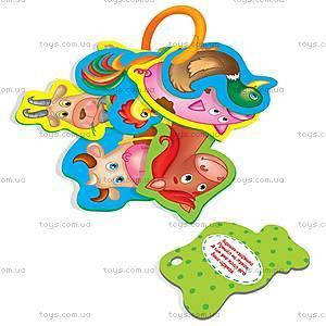 Фигурки на кольце «Ферма», VT1801-02, игрушки