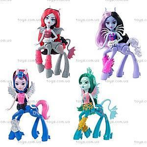 Коллекционная фигурка Monster High «Монстры-кентавры», DGD12