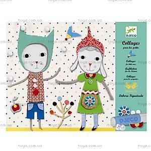 Коллаж для самых маленьких «Малыши», DJ08665