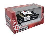 Коллекционная модель автомобиля Chevrolet Bel Air, KT5323W, купить
