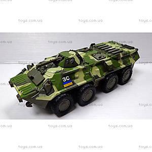 Коллекционная модель БТР-80, CT12-426-1