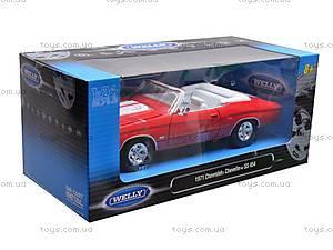 Коллекционная модель Chevrolet Chevelle, 22089 W, магазин игрушек