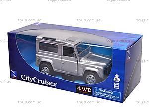 Коллекционная модель Land Rover Defender, 44763A, цена