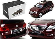 Коллекционная машина на радиоуправлении Lexus LX570, HQ200130, отзывы