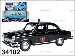 Коллекционная модель автомобиля GAZ 21 Volga «Служебная», 34102W-CIS