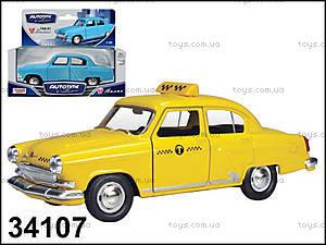 Коллекционная машинка GAZ 21 Волга «Такси», 34107W-CIS