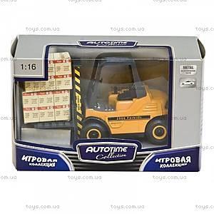 Коллекционная модель автомобиля «Погрузчик», 10432-00-CIS, купить