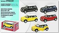 Коллекционная модель машинки «Mini Cooper», KT5042W, фото