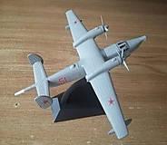 Коллекционная модель «Самолет БЕ-12», БЕ-12