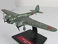 Коллекционная модель самолета «СБ2М100», СБ2М100