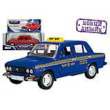 Коллекционный автомобиль Lada «Такси», 11469W-CIS, купить