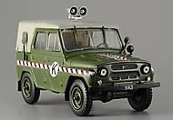 Коллекционный автомобиль «УАЗ 469»,