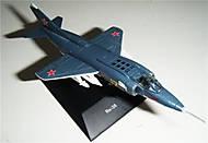 Коллекционный самолет «ЯК-38», ЯК-38