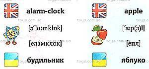 Коллекция карточек ABC Alphabet: алфавит, числа, 02077, купить