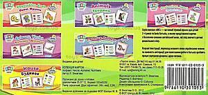 Коллекция карточек ABC Alphabet: алфавит, числа, 02077, фото