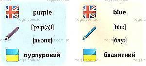 Коллекция карточек ABC: цвета, глаголы, 02076, купить