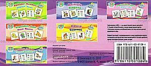 Коллекция карточек ABC: цвета, глаголы, 02076, фото
