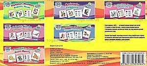 Коллекция карточек ABC: дом, 02479, отзывы